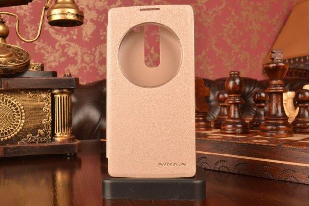 Чехол-книжка для lg spirit h422/ h440y шампань золотой с окошком для входящих вызовов водоотталкивающий