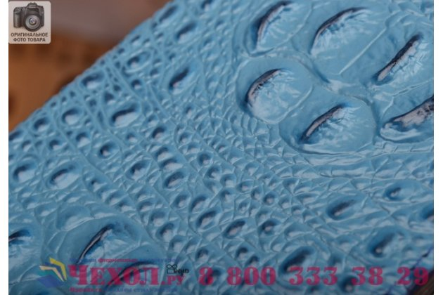 Роскошный эксклюзивный чехол с объёмным 3d изображением рельефа кожи крокодила синий для lg spirit h422 / h420/ h440y. только в нашем магазине. количество ограничено