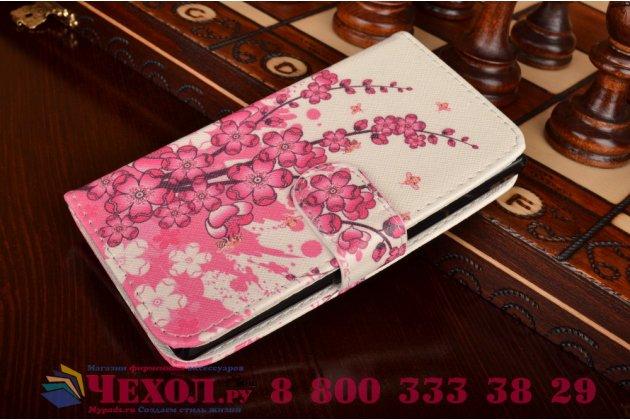 """Уникальный необычный чехол-книжка для lg spirit h422/ h440y """"тематика цветок сакуры"""""""