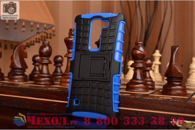 Противоударный усиленный ударопрочный чехол-бампер-пенал для lg spirit h422/ h440y синий