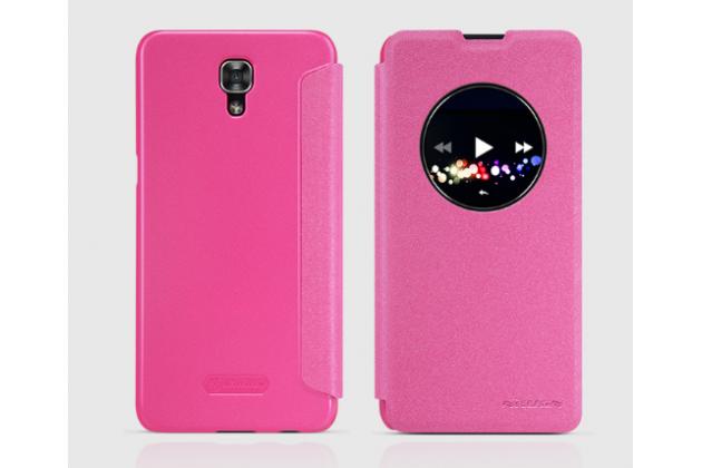 """Чехол-книжка для lg x view lgk500ds / x screen k500y 4.93"""" с функцией умного окна (фонарик, плеер, аналоговые часы) розовый"""