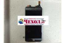Lcd-жк-сенсорный дисплей-экран-стекло с тачскрином на телефон lg x cam k580ds черный + гарантия