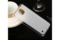 Ультра-тонкая силиконовая задняя панель-чехол-накладка для lg x cam k580ds 5.2 белая