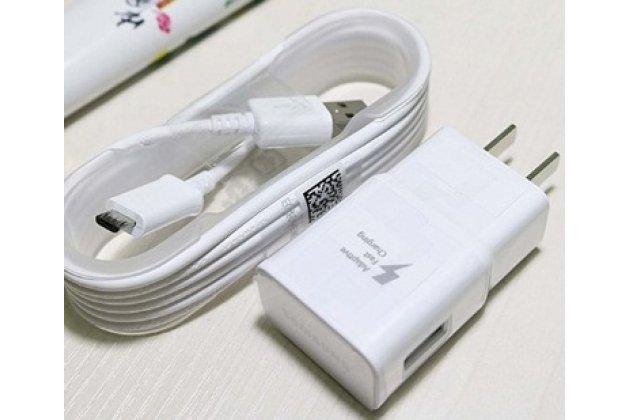 Зарядное устройство от сети для телефона lg x cam k580ds 5.2 + гарантия