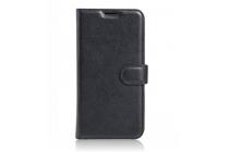 Чехол-книжка для  lg x cam k580ds 5.2  с визитницей и мультиподставкой черный кожаный