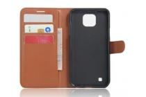 Чехол-книжка для  lg x cam k580ds 5.2 с визитницей и мультиподставкой коричневый кожаный