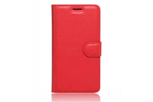 Чехол-книжка для lg x cam k580ds 5.2 с визитницей и мультиподставкой красный кожаный