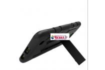 Противоударный усиленный ударопрочный чехол-бампер-пенал для lg x cam k580ds черный
