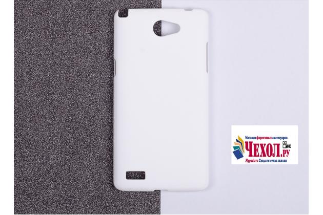 """Задняя панель-крышка-накладка из тончайшего и прочного пластика для lg bello 2/ prime 2 x155 / lg max x155 5.0""""  белая"""