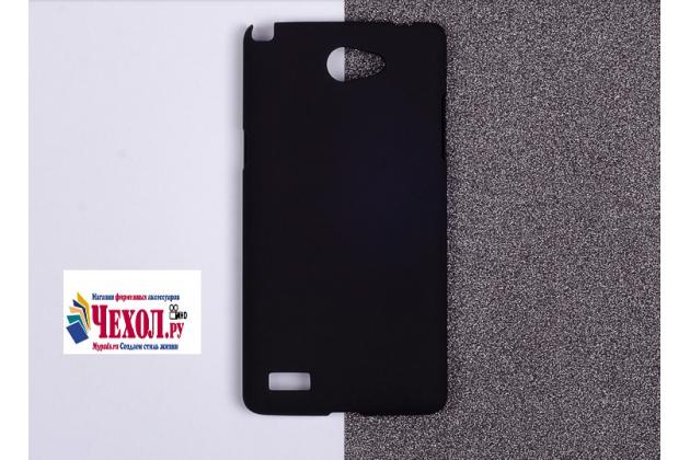 """Задняя панель-крышка-накладка из тончайшего и прочного пластика для lg bello 2/ prime 2 x155 / lg max x155 5.0""""  черная"""