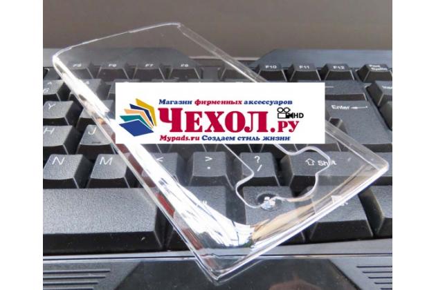 """Задняя панель-крышка-накладка из тончайшего и прочного пластика для lg bello 2/ prime 2 x155 / lg max x155 5.0"""" прозрачная"""
