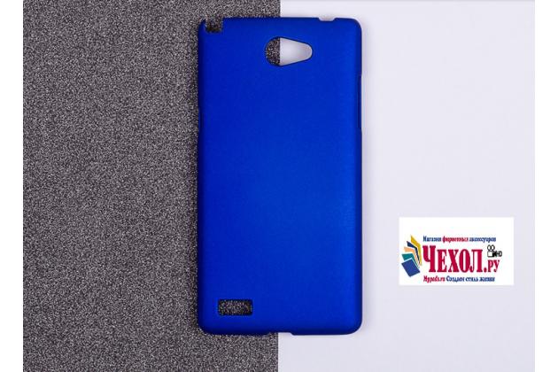 """Задняя панель-крышка-накладка из тончайшего и прочного пластика для lg bello 2/ prime 2 x155 / lg max x155 5.0""""  синяя"""