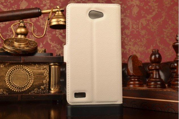 """Чехол-книжка из качественной импортной кожи с подставкой застёжкой и визитницей для лджи белло 2/ прайм 2 5.0"""" белый"""