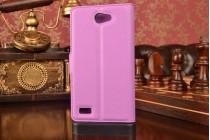 """Чехол-книжка из качественной импортной кожи с подставкой застёжкой и визитницей для лджи белло 2/ прайм 2 5.0"""" фиолетовый"""