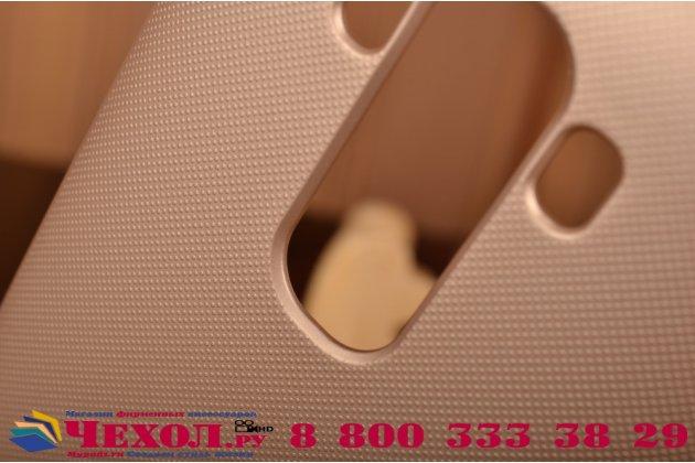 Задняя панель-крышка-накладка из тончайшего и прочного пластика для lg g4 beat / g4s золотая