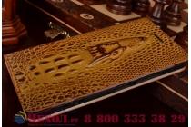Роскошный эксклюзивный чехол с объёмным 3d изображением кожи крокодила коричневый для  lg g4 beat / g4s . только в нашем магазине. количество ограничено