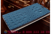 Роскошный эксклюзивный чехол с объёмным 3d изображением рельефа кожи крокодила синий для lg g4 beat / g4s. только в нашем магазине. количество ограничено
