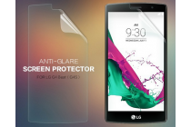 Защитная пленка для телефона lg g4 beat / g4s матовая