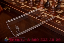 Задняя панель-крышка-накладка из тончайшего и прочного пластика для lg g4 beat / g4s прозрачная