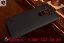 Задняя панель-крышка-накладка из тончайшего и прочного пластика для lg g4 beat / g4s черная