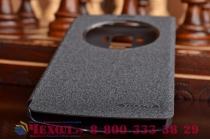 Чехол-книжка для lg g4 beat / g4s черный с окошком для входящих вызовов водоотталкивающий