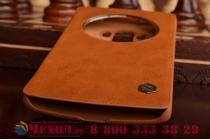 Чехол-кейс из импортной кожи quick circle для lg g4 beat / g4s с умным окном коричневый