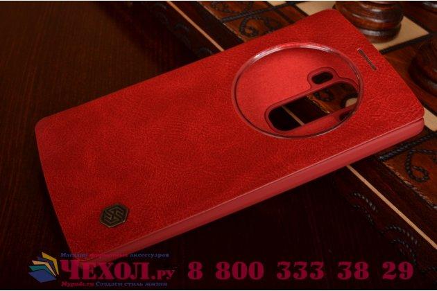 Чехол-кейс из импортной кожи quick circle для lg g4 beat / g4s с умным окном красный