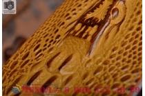 Роскошный эксклюзивный чехол с объёмным 3d изображением кожи крокодила коричневый для  lg leon h324 /h340 . только в нашем магазине. количество ограничено