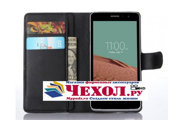 """Чехол-книжка из качественной импортной кожи с подставкой застёжкой и визитницей для лджи макс х155 5.0"""" черный"""