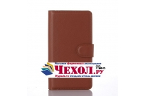 """Чехол-книжка из качественной импортной кожи с подставкой застёжкой и визитницей для лджи макс х155 5.0"""" коричневый"""