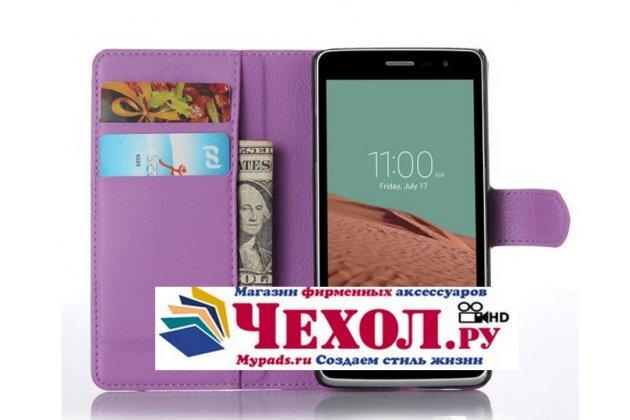 """Чехол-книжка из качественной импортной кожи с подставкой застёжкой и визитницей для лджи макс х155 5.0"""" фиолетовый"""