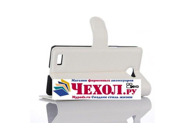 """Чехол-книжка из качественной импортной кожи с подставкой застёжкой и визитницей для лджи макс х155 5.0"""" белый"""