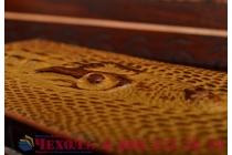 Роскошный эксклюзивный чехол с объёмным 3d изображением кожи крокодила коричневый для lg max x155 . только в нашем магазине. количество ограничено