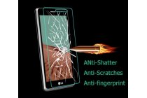 """Защитное закалённое противоударное стекло премиум-класса из качественного японского материала с олеофобным покрытием для телефона lg max x155 5.0"""""""