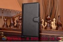 Чехол-книжка из качественной импортной кожи с подставкой застёжкой и визитницей для lg g flex 2 (h959) черный