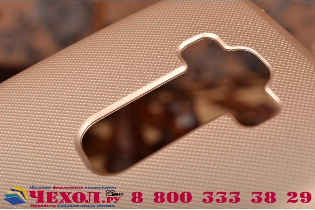 Задняя панель-крышка-накладка из тончайшего и прочного пластика для lg g flex 2 (h959) золотая