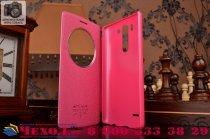 Чехол-книжка для lg g3s mini d724/d722 розовый с окошком для входящих вызовов водоотталкивающий
