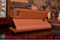 """Чехол-книжка из качественной импортной кожи с подставкой застёжкой и визитницей для лджи белло 2/ прайм 2 5.0"""" коричневый"""