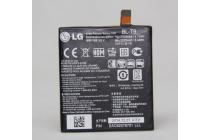 Аккумуляторная батарея 2300 mah bl-t9 на телефон lg google nexus 5 d821 + гарантия