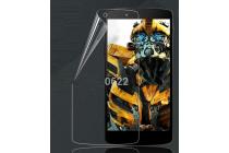 Защитная пленка для телефона lg google nexus 5 d821 глянцевая