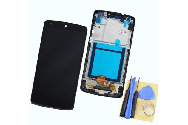 Lcd-жк-сенсорный дисплей-экран-стекло с тачскрином на телефон  lg google nexus 5 d821 и инструменты для вскрытия + гарантия
