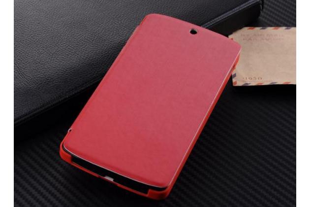 Официальный  ультра-тонкий кожаный чехол-книжка с логотипом quik cover для lg google nexus 5 d821 красный