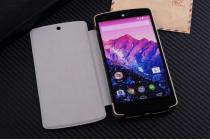 Официальный  ультра-тонкий кожаный чехол-книжка с логотипом quik cover для lg google nexus 5 d821 золотой
