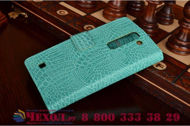 Чехол-книжка с подставкой для lg magna h502 /lg g4c h525n лаковая кожа крокодила цвет морской волны бирюзовый