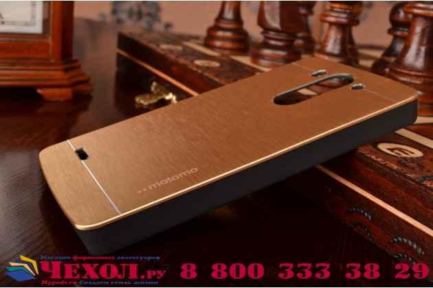 Металлическая задняя панель-крышка-накладка из тончайшего облегченного авиационного алюминия для lg g3 s mini d724/d722 золотая