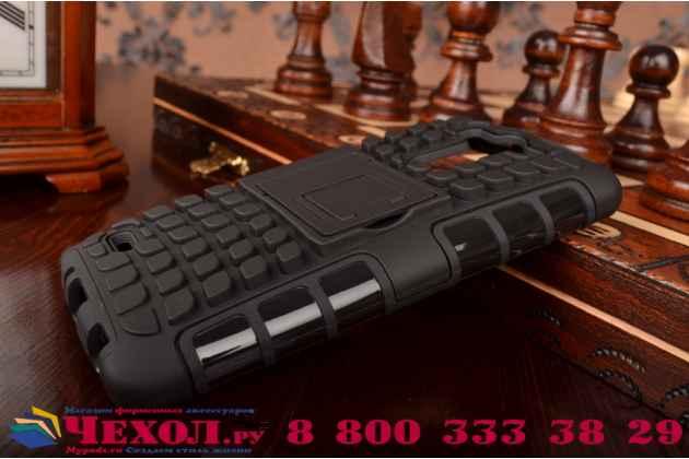 Противоударный усиленный ударопрочный чехол-бампер-пенал для lg g3 s mini d724/d722 черный