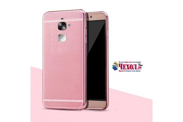 Премиальная элитная крышка-накладка на leeco (letv) le s3 ecophone 5.5 (x622 / x626) розовая из качественного силикона с дизайном под кожу