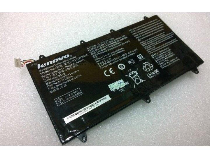 Аккумуляторная батарея  6000mah h12gt201a  на планшет lenovo ideatab ideapad a2109 + инструменты для вскрытия ..
