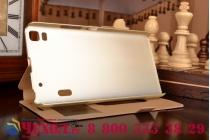 Чехол-книжка для lenovo k3 note/a7000 золотой с окошком для входящих вызовов и свайпом водоотталкивающий
