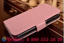 Чехол-книжка из качественной импортной кожи с мульти-подставкой застёжкой и визитницей для lenovo a2010 розовый